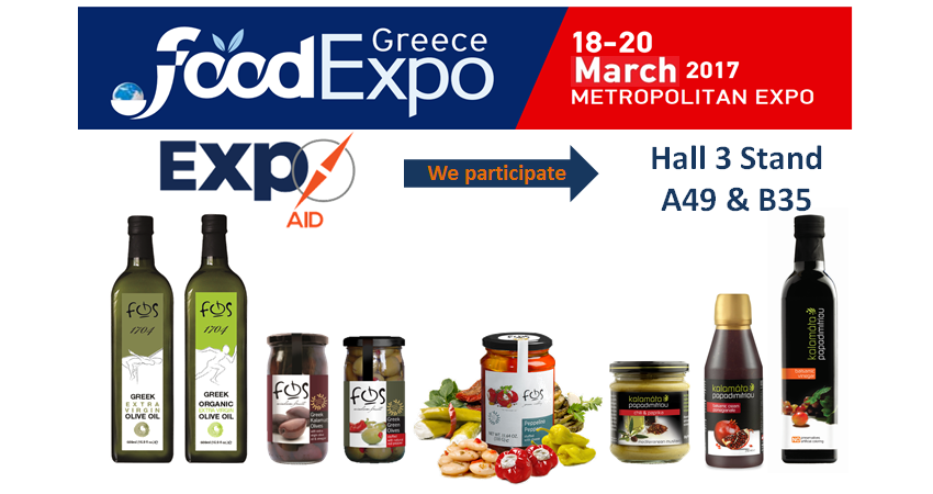 Expoaid invites you at FOOD EXPO 2017