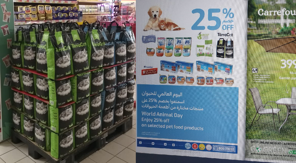 Promotional Activity at Carrefour mall of Emirates